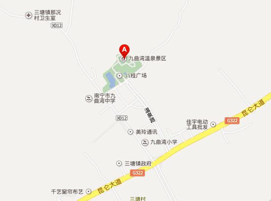 九曲湾温泉地址及交通路线