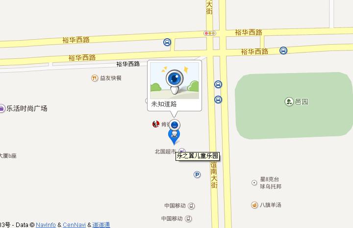 乐之翼亲子儿童乐园地址和交通路线
