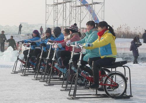 游乐项目之冰上自行车