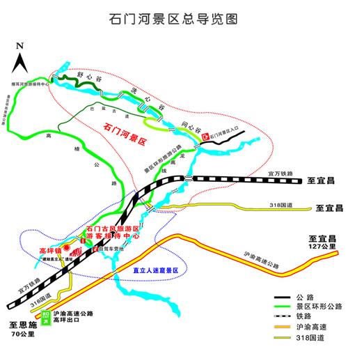 石门河地址和交通线路
