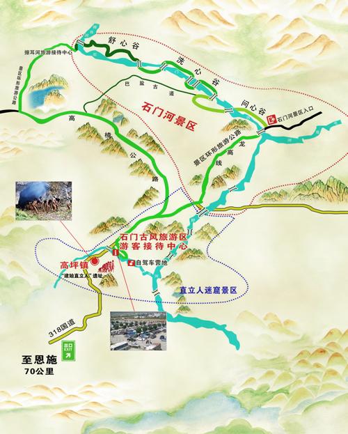 石门河景区总览和导游图