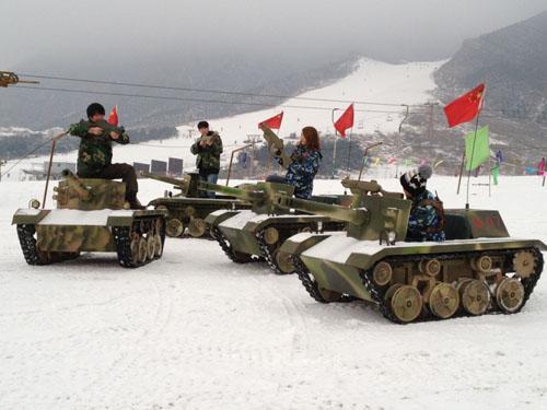 雪地cs对战区