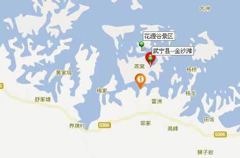 武宁金沙滩地址地图