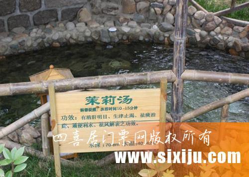 鸡公山依云温泉室外泡池