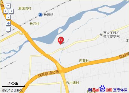 西安渭水汤苑温泉地址地图