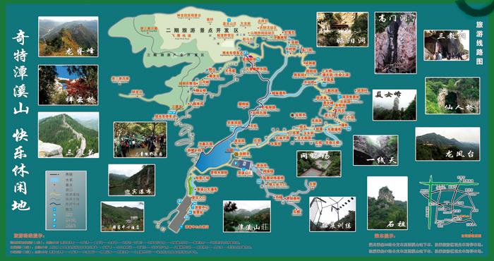 潭溪山导游图