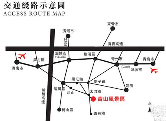 齐山交通地图