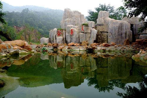 受这种综合性的旅游休闲景区,作为国家的aa级风景区,烟台海阳