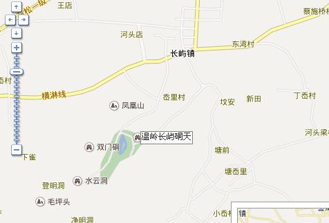 温岭长屿硐天景区地址地图展示