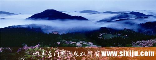 华顶国家森林公园美丽的环境和气候