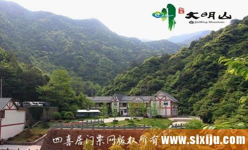 临安大明山风景区自然景观
