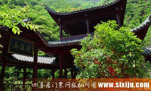 临安太湖源风景区图片5