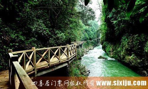 贵阳南江大峡谷风景区图片3