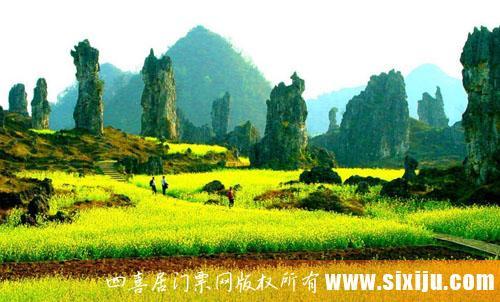 贵州双乳峰风景图1