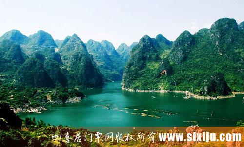 贵州双乳峰风景图2