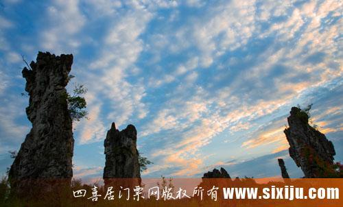 贵州双乳峰风景图3