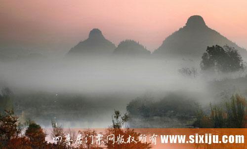 贵州双乳峰风景图4