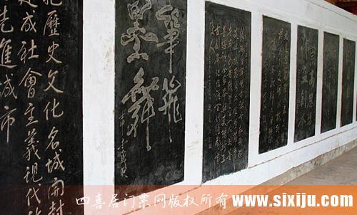 中国翰园碑林