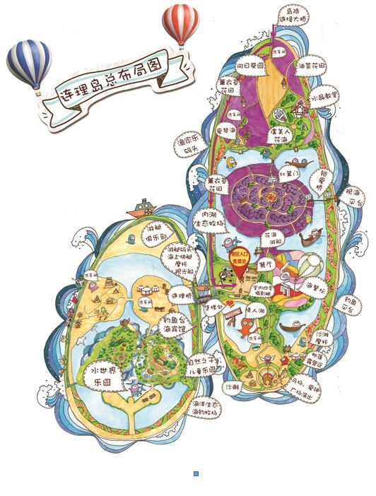 连理岛布局图