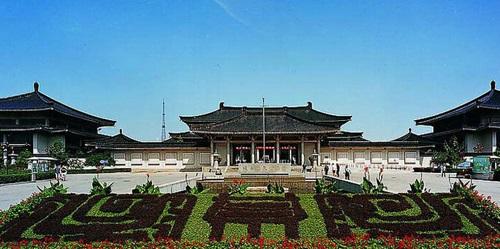 陕西历史博物馆建筑