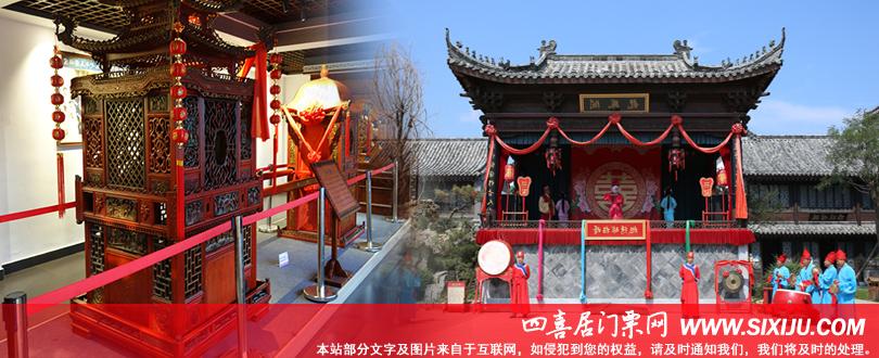 龙园的中国传统文化元素