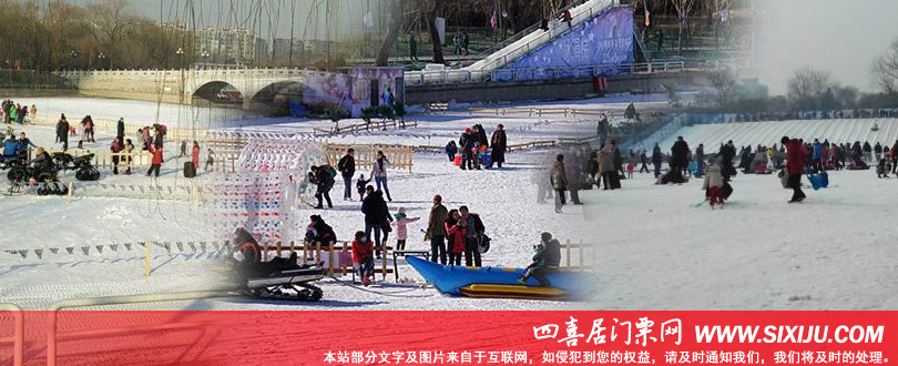 陶然亭冰雪嘉年华游客雪球玩耍